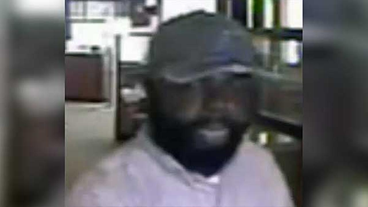 Philadelphia police along with the FBI are looking for a man who robbed a Citizens Bank in the citys Somerton section.