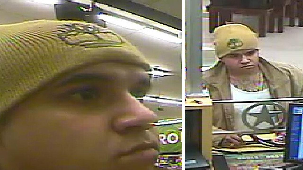 West Harris County bank robbery suspect