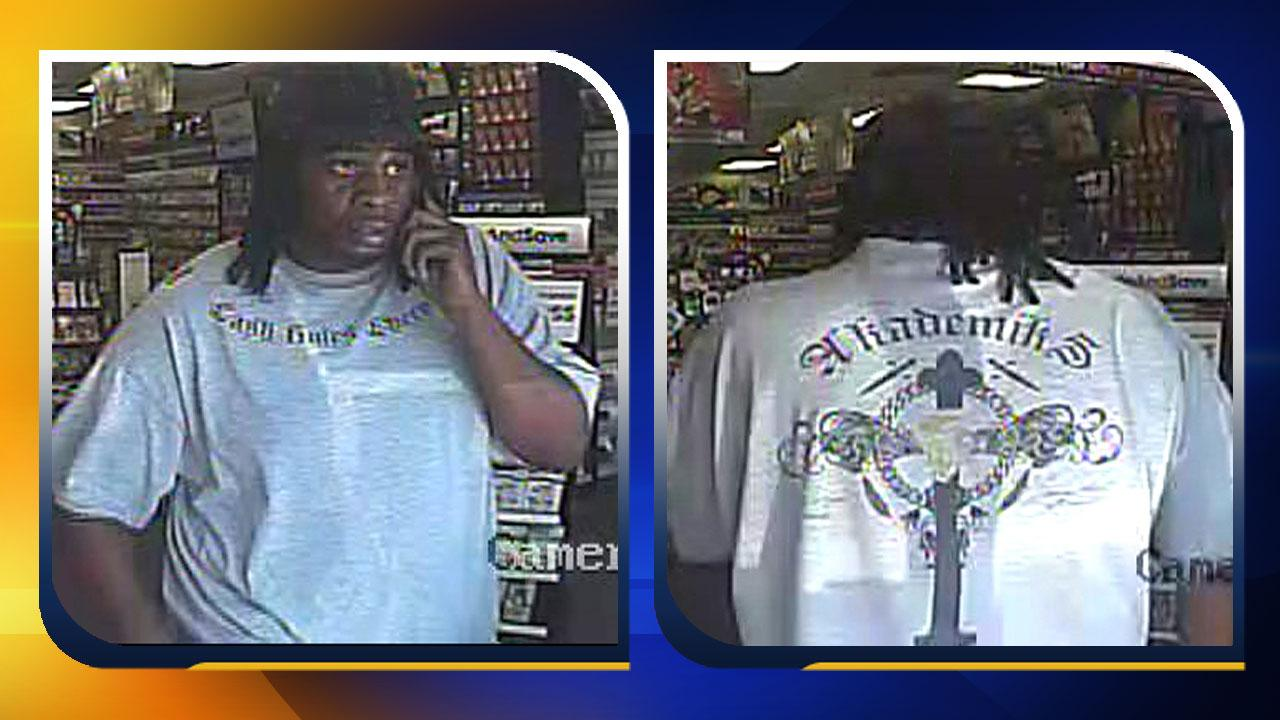 Police ask assistance to identify robbery suspect